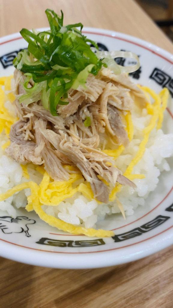 サイドメニューの鶏飯(ケイハン)|中華そば楽描