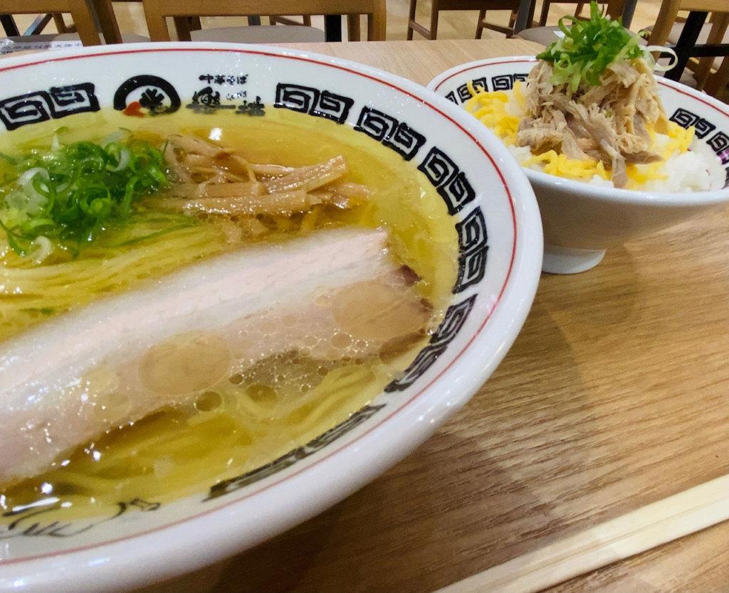 塩ラーメンと鶏飯|中華そば楽描