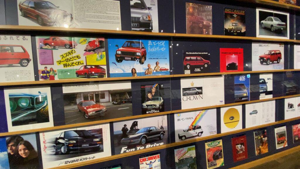 歴代の車広告たち|トヨタ博物館