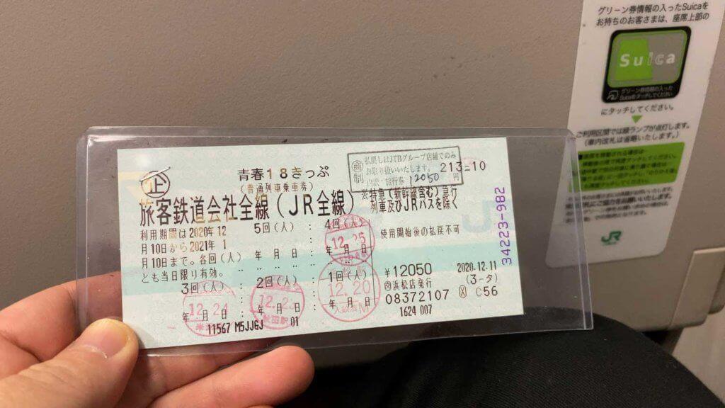 浜松駅のハンコの主張がデカイ