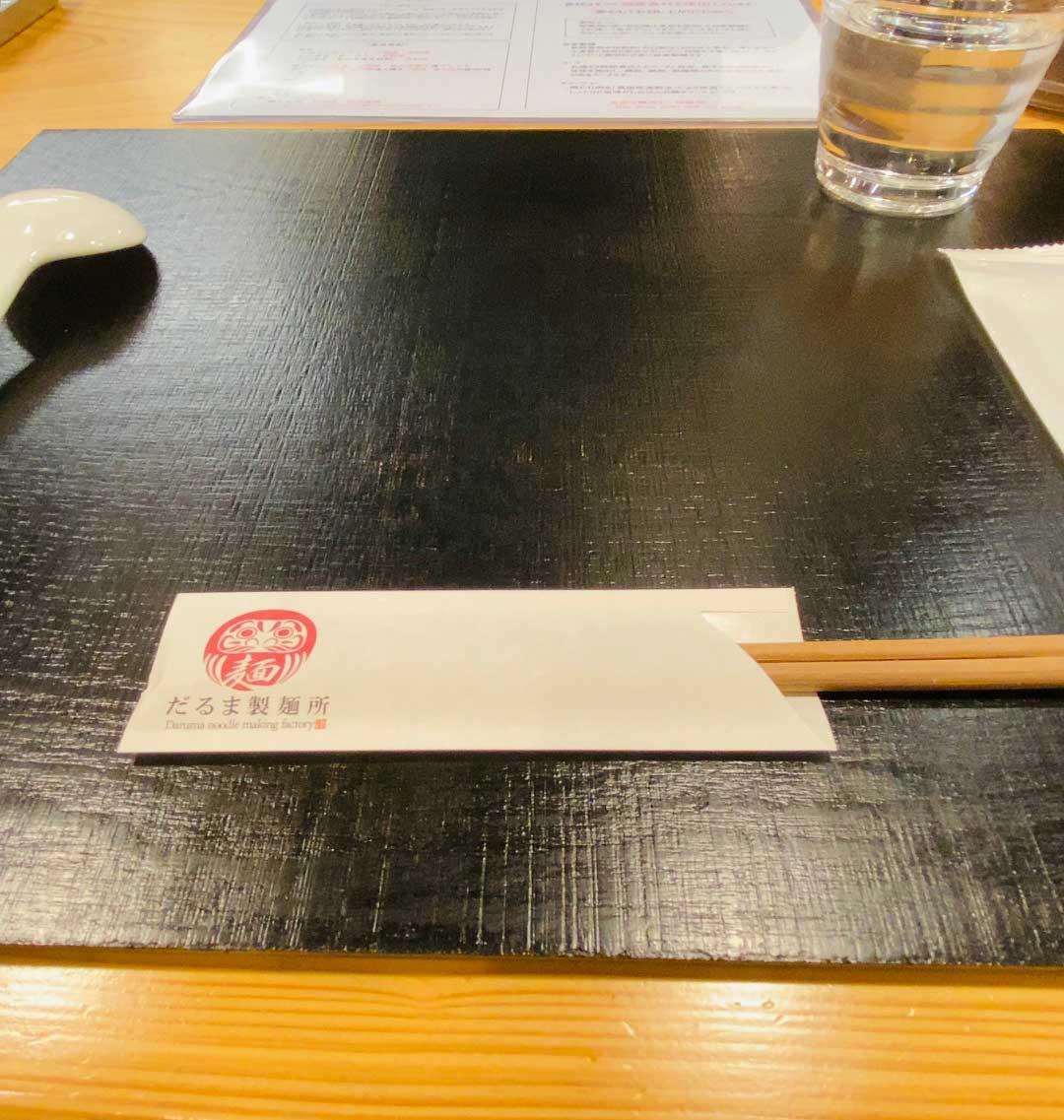 だるま製麺所のカウンター席