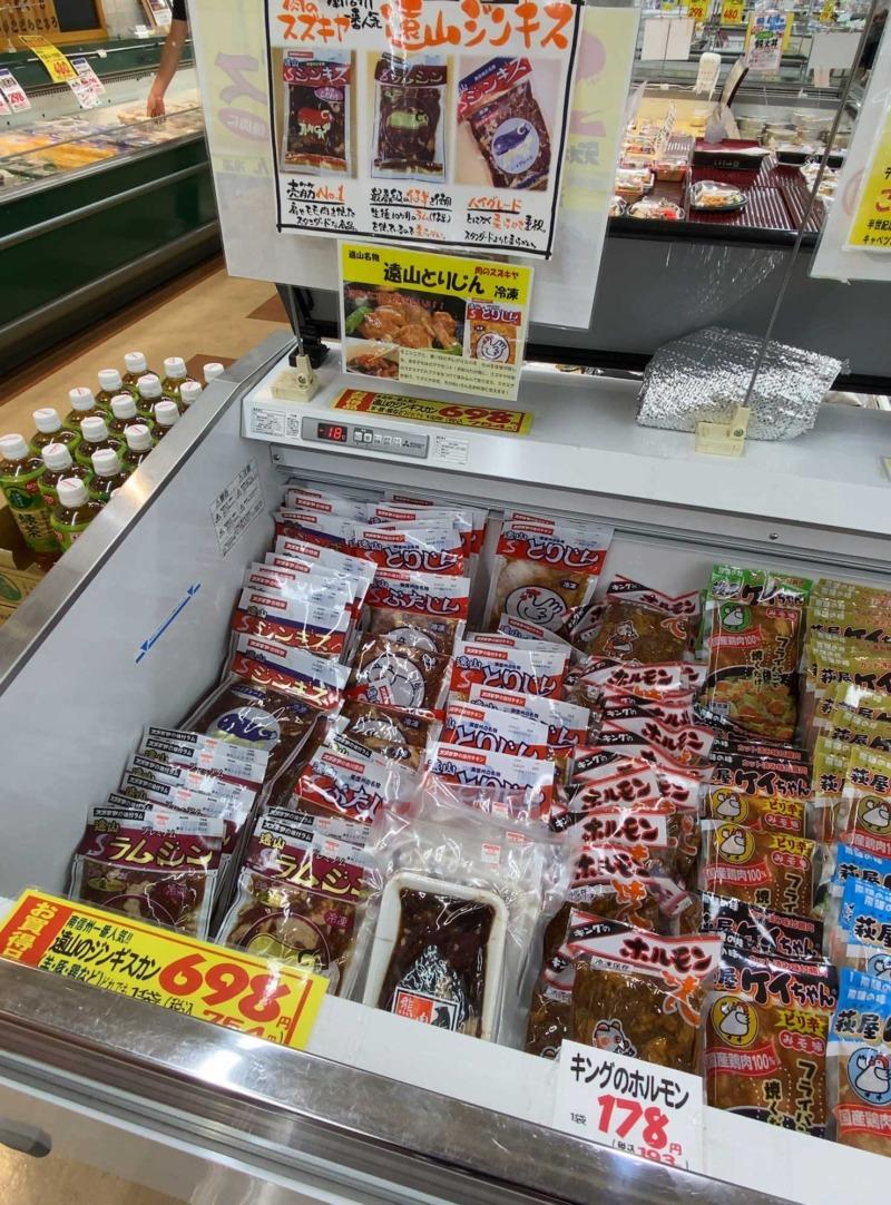 スーパーこでらの肉コーナー(冷凍)