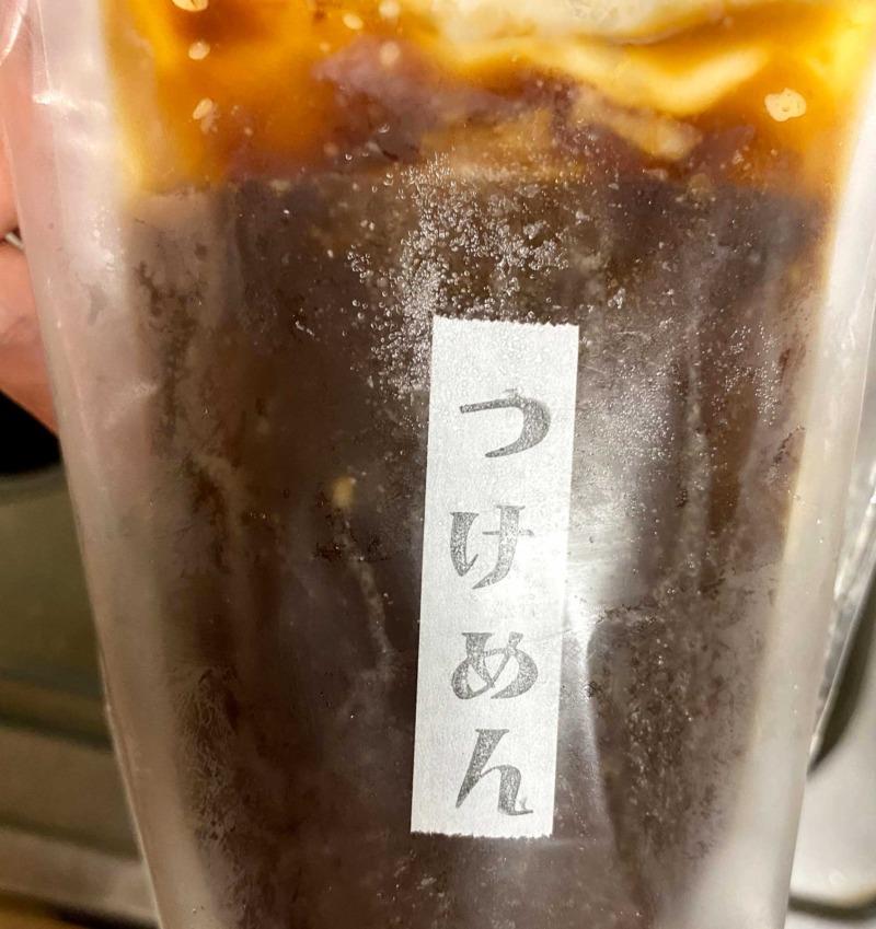 ABE'sの冷凍つけめんのスープ