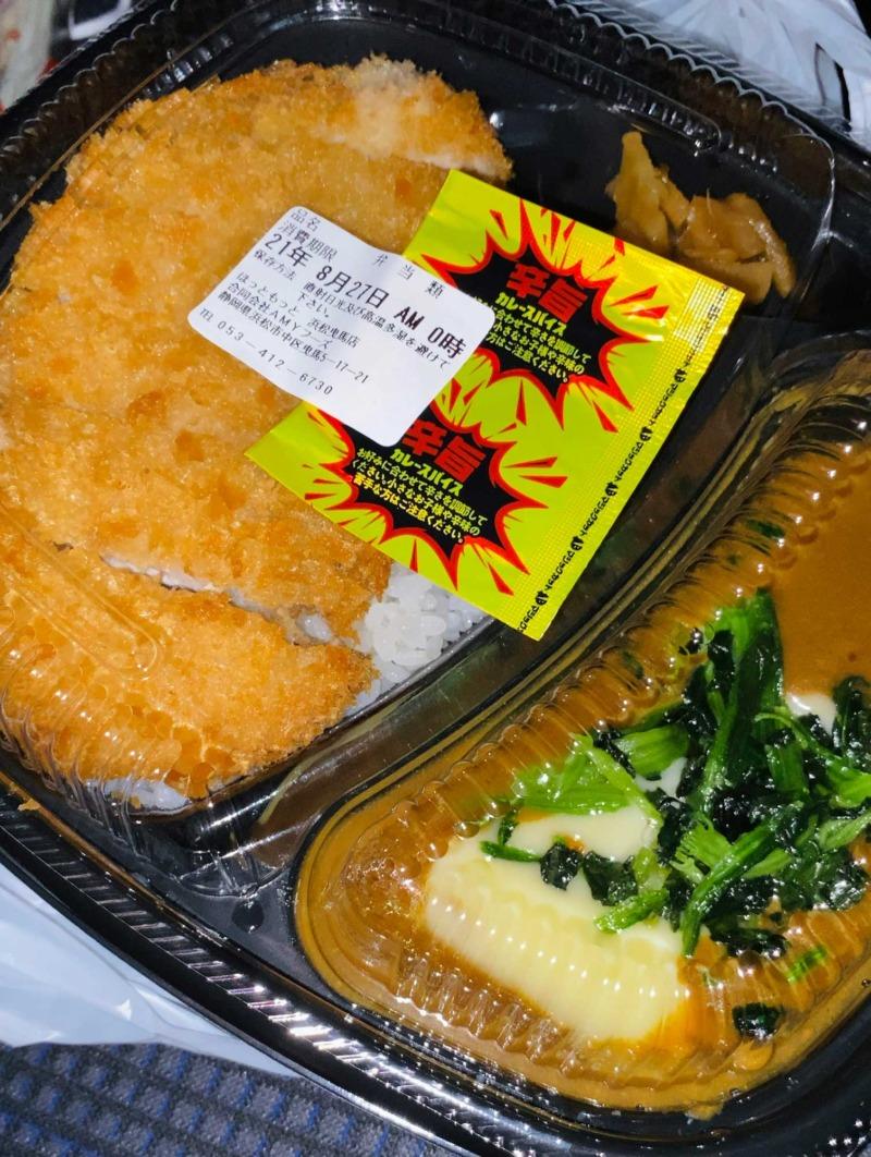 カツカレー+ほうれん草チーズ ほっともっと